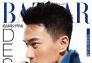 刘恺威登《时尚芭莎》封面 分享纯粹简单生活