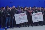 《复联4》剧组声援哈维灾区 小李捐款百万美元