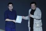 """9月4日,一壹传媒集团在京举办发布会,宣布成立""""IP版权银行"""",并注资8亿人民币支持IP创作。"""