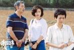 """由张艾嘉执导并主演的电影《相爱相亲》将于10月27日上映,片方今日曝光一组张艾嘉、郎月婷、吴彦姝的剧照,展现三代女人独特魅力。在《20 30 40》12年后再将镜头对准三位女人,张艾嘉表示想拍出快节奏现代社会下的人性,""""不仅仅是女人的故事,还有现代社会的状况,我们每天都面对太多转变,在这种状况下人和人该如何相处。"""""""