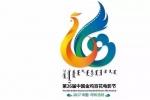 金鸡百花电影节于9月开幕 25部国际影片将亮相