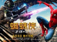 《蜘蛛侠:英雄归来》曝