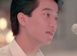 《失业生》陈百强演绎主题曲MV《有了你》