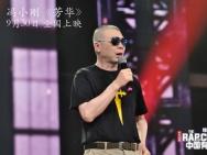 冯小刚空降《金沙娱乐有嘻哈》 吴亦凡赞