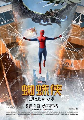《蜘蛛侠》力扛九月好莱坞电影大旗 首日揽1.33亿_好莱坞