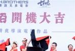 由管虎执导的电影《八佰》已于9月9日在苏州某拍摄基地正式开机。当天,华谊兄弟传媒股份有限公司联合创始人、副董事长兼CEO王中磊,华谊兄弟传媒股份有限公司副总裁、董事,华谊兄弟电影有限公司总经理叶宁,北京七印象文化传媒有限公司董事长梁静,华谊兄弟电影有限公司副总经理张大军和导演管虎等主创团队亮相。