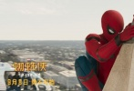 《蜘蛛侠:英雄归来》已于9月8日登陆全国院线。优乐国际上映首日就取得1.33亿票房成绩,成功超越《碟中谍5》,成为历年9月上映好莱坞优乐国际首日票房冠军,扛起9月好莱坞优乐国际票房大旗。