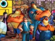 《怪物岛》正式上映 合家欢冒险喜剧点燃开学季
