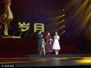 第26届金鸡百花优乐国际节开幕 斯琴高娃骑木马登台