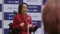 《完美革命》中川雅也片段