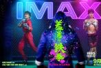将于9月30日上映的开心麻花第三部沙龙网上娱乐《羞羞的铁拳》,今日曝光IMAX版海报,预示观众将多一个IMAX版本的观影选择:本片将以IMAX版本登陆全国IMAX影院院线。据了解,此次在沙龙网上娱乐中,除了密集的包袱和笑点,动作元素也是极大看点,热血拳赛与爆笑挨打相辅相成,而IMAX身临其境的观影体验,也将为这部动作挨打喜剧加码,打过瘾,笑过瘾,让观众看爽。