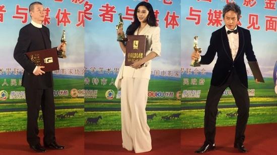 第31届中国电影金鸡奖完整获奖名单