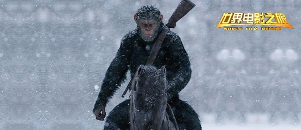 【世界电影之旅】《猩球崛起3:终极之战》来袭 系列电影圆满收官