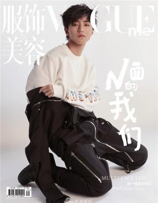 王俊凯银十封面搭档超模 获赞全球时尚新生代