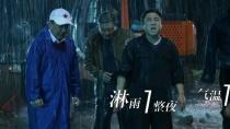《缝纫机乐队》发布推广曲《都选C》MV