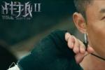 《战狼2》在香港票房破纪录 成内地优乐国际第一名