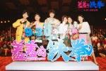 《羞羞的铁拳》五城首映上海站 观众:笑得肚子疼