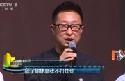 十九大献礼片看片会 主演林永健表示自己很较劲
