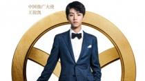 《王牌特工2:黄金圈》王俊凯中国推广曲《冷暖》