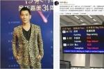 任贤齐香港机场行李等了1个小时 叹乘客等到脸绿