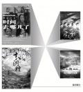 下半年中国电影续写