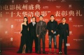 《降魔传》剧组亮相杭州 王晶郑恺力挺华语电影