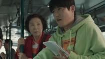 《准备》预告片 高斗心时隔七年回归荧幕