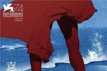 威尼斯入围齐乐娱乐《嘉年华》定档11.17