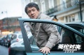 一分钟带你看懂成龙布鲁斯南新片《英伦对决》
