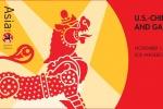 冯小刚、于冬将出席第八届中美电影高峰论坛活动