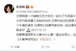 导演胡迁自杀身亡 新片由王小帅监制彭昱畅主演