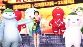 《捉妖记2》吴莫愁、胡巴、笨笨携群妖共跳趴趴舞