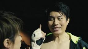 《羞羞的铁拳》曝艾伦、马丽版MV