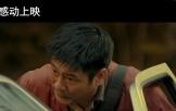 """《南哥》曝病毒视频 最接地气""""暖男""""画风可爱"""