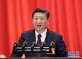 习近平:过去五年取得了改革开放的历史性成就