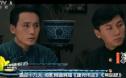 喜迎十九大 沙龙网上娱乐频道展播《建党伟业》《焦裕禄》