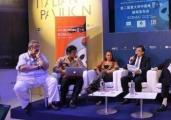第二届意大利中国电影节开幕 《冈仁波齐》展映