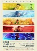 贾樟柯:习主席的创意让金砖五国导演创造了历史