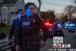 《恐袭波士顿》暗巷枪战特辑 警察揭秘惊心历程