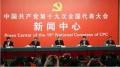 张宏森:中国电影产业取得了举世瞩目的成就