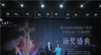 """""""金沙娱乐梦""""系列备受好评 获金沙娱乐公益广告黄河奖"""