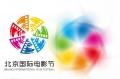 北京国际电影节推介会在波兰首都华沙圆满举办