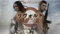 《铁甲战神》超燃英文预告片
