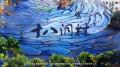 """《十八洞村》导演动情记录中国的""""脱贫奇迹"""""""