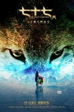 优乐国际《七十七天》发布动物特辑 极地生灵萌翻众人
