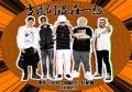 《兄弟别闹》曝片尾曲MV 高晓攀混搭张震岳热狗