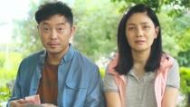 《奇幻民宿》預告片 沙溢胡可首度合體大銀幕