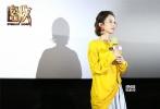 2017年10月31日,电影《密战》主演赵丽颖空降上海与影城观众见面近距离交流互动。此次赵丽颖上海之行,是继东莞和常州之后本片路演的第三站,同时也是《密战》首映礼发布会的上海分会场,京沪两地现场联动,让赵丽颖的两地粉丝十分惊喜。