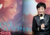 张艾嘉谈《相爱相亲》:最吸引我的是角色的平凡