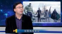 《雷神3》影评两极分化 超级英雄能否俘获人心